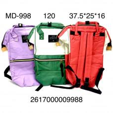 MD-998 Рюкзак в ассортименте, 120 шт. в кор.