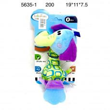 5635-1 Мягкая игрушка-погремушка (муз.), 200 шт. в кор.