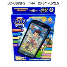 JD-0883F2 Интерактивный телефон Собачка, 144 шт в кор.