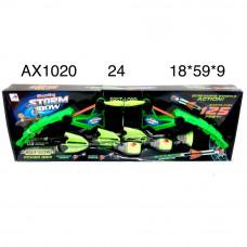 AX1020 Лук + Стрелы на присосках 24 шт в кор.
