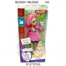 BLD020-1/BLD020 Кукла Kaibibi, 144 шт. в кор.