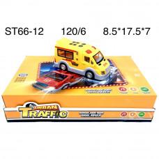 ST66-12 Машинки 6 шт. в блоке,20 блоке . в кор.