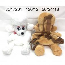 JC17201 Рюкзак мягкий Собачки 12 шт. в блоке, 120 шт. в кор.