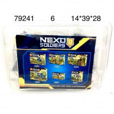 79241 Конструктор Нексо 1166 дет., 6 шт. в кор.