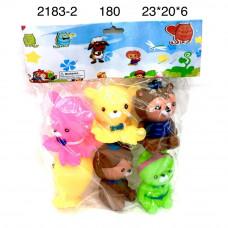 2183-2 Резиновые игрушки в пакете, 180 шт. в кор.