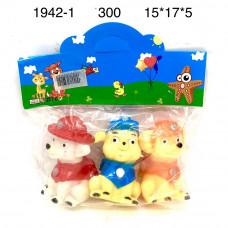 1942-1 Резиновые игрушки Собачки, 300 шт. в кор.