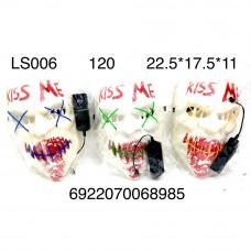 LS006 Маска на батарейках (свет, звук), 120 шт. в кор.