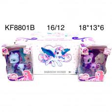 KF8801B Пони 12 шт. в блоке, 16 блока в кор.