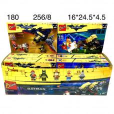 180 Конструктор Супергерои 8 шт в блоке,32 блоке в кор.