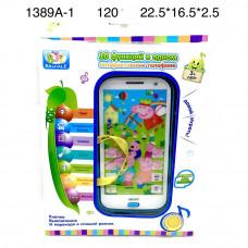 1389A-1 Интерактивный телефон Животное 10 функций, 120 шт в кор.