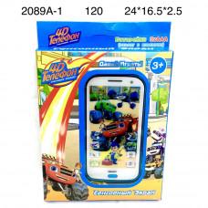 2089A-1 Телефон Вездеход сенсорный, 120 шт в кор.