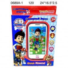 0689A-1 4D Телефон Собачки  (сенсорный экран), 120 шт в кор.