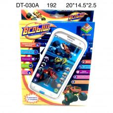 DT-030A Интерактивный телефон Вездеход, 192 шт. в кор.