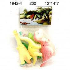 1942-4 Фигурки динозавров резиновые, 200 шт. в кор.