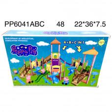 PP6041ABC Животные парк развлечений, 48 шт. в кор.