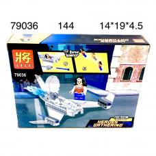 79036 Конструктор Супергерои 70 дет. 144 шт. в кор.