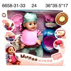 6658-31-33 Пупс Милая кукла с аксессуарами, 24 шт. в кор.