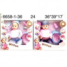 6658-1-36 Пупс Милая кукла с аксессуарами, 24 шт. в кор.