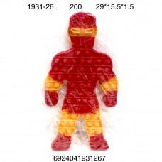 1931-26 Поп ит Железный человек, 200 шт. в кор.