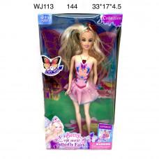 WJ113 Кукла-Бабочка, 144 шт. в кор.