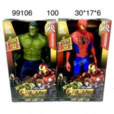 99106 Супергерои (свет, звук), 100 шт. в кор.