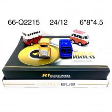 66-Q2215 Модельки автобусов 12 шт. в блоке, 24 шт. в кор.