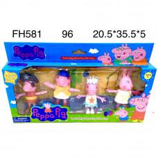 FH581 Животные набор 4 героя, 96 шт. в кор.