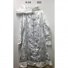 K-04 Костюм Снегурочки 200 шт в кор.