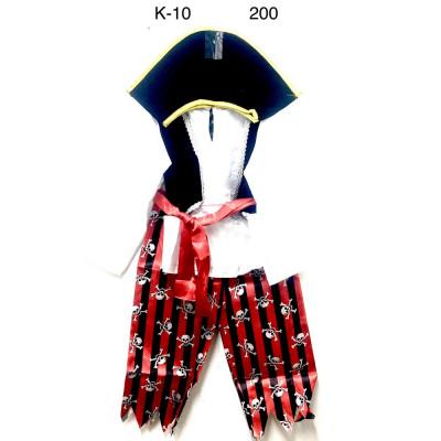 K-10 Костюм Пирата 200 шт в кор.