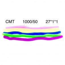 CMT Мякиши тянучки 50 шт. в блоке,20 блоке. в кор.