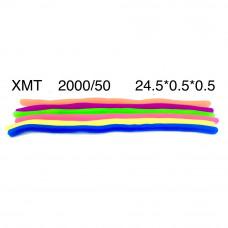 XMT Мякиши тянучки 50 шт. в блоке,40 блоке. в кор.
