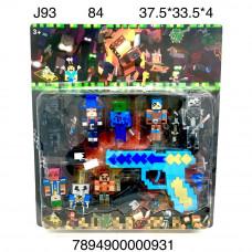 J93 Фигурки с оружием Герои из кубиков на блистере, 84 шт. в кор.