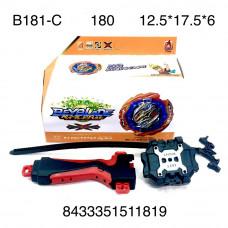 B181-C Устройство для запуска дисков, 180 шт. в кор.