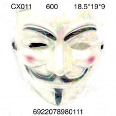 CX011 Маска белая, 600 шт. в кор.
